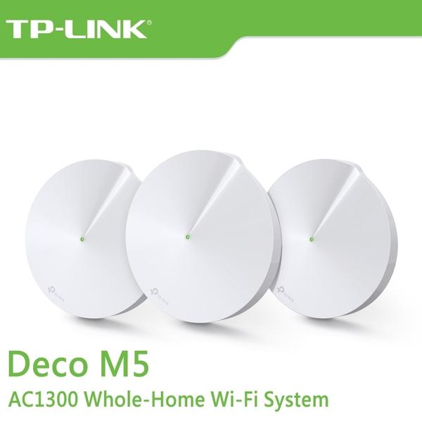 【免運費】TP-LINK Deco M5 三顆裝 V2 AC1300 Mesh Wi-Fi系統 無線網狀路由器 完整家庭Wi-Fi系統