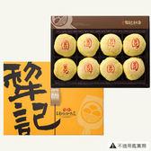 犁記咖哩綠豆椪(咖哩魯肉)-8入