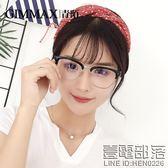 青陌復古男士半框眼鏡防輻射護目鏡防藍光平面鏡眼鏡框女眼睛