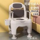 家用老人坐便器可移動孕婦馬桶殘疾人室內尿桶便攜式蹲廁椅大便椅 一米陽光