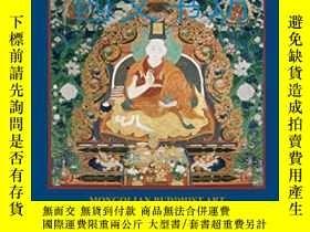 二手書博民逛書店【罕見】Mongolian Buddhist Art: Mast