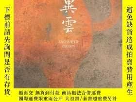二手書博民逛書店罕見異雲Y378735 陳維駿 Art Media Resources ISBN:9781588861221