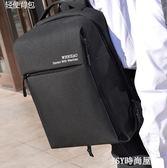 背包男雙肩包書包男時尚潮流韓版大學生商務電腦包男士休閒大容量   JSY時尚屋