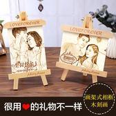 木刻畫訂製照片禮物 生日禮品刻字雕刻畫 送男友女友閨蜜朋友文藝YYP  琉璃美衣