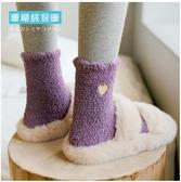 毛絨襪子毛絨珊瑚絨襪子女中筒襪秋冬貓爪可愛加厚保暖地板襪睡眠襪 新年禮物