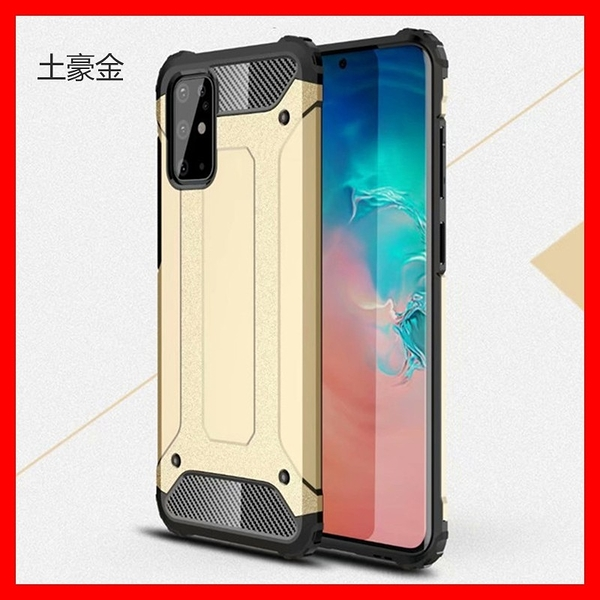 減震防摔三星M12 A32 A52 5G A31 S21 Note20 Ultra A7 A9 2018手機殼保護殼
