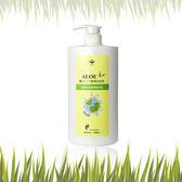 蜂王環保蘆薈保濕沐浴乳 1000ml ◆86小舖 ◆