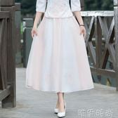 半身洋裝 復古女裝優雅半身裙 小清新長裙 繡花雪紡裙中國風素雅大擺裙 唯伊時尚