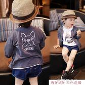春夏季男童空調衫防曬衣服寶寶女童外套薄款開衫童裝上衣兒童花間公主