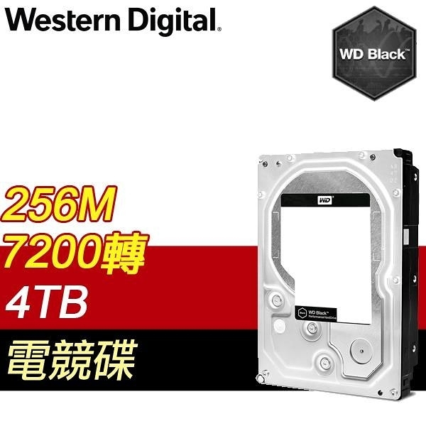 【南紡購物中心】WD 威騰 4TB 3.5吋 7200轉 256MB快取 SATA3黑標電競硬碟(WD4005FZBX)