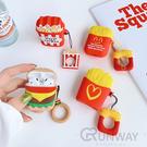薯條 漢堡 爆米花 Airpods pro/ Airpods2 蘋果耳機 創意 可愛 矽膠保護套 附指環掛繩 防摔套 軟殼