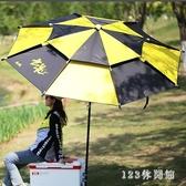 釣魚傘 休閒時尚2.2米雙層 遮雨防風釣萬向折疊漁具垂釣用品LB19087【123休閒館】