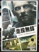 影音專賣店-P08-482-正版DVD-電影【走投無錄】-巴里阿茲馬