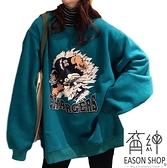EASON SHOP(GW7714)實拍橄欖球員字母印花長版OVERSIZE落肩長袖素色棉T恤裙大學T女大尺碼連身裙