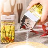 全館85折~廚房用品玻璃調味瓶燒烤鹽罐~99狂歡購
