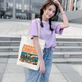 小清新學生文藝單肩包女 簡約手提袋韓國百搭原宿帆布包