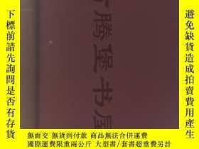 二手書博民逛書店【內附原版英文信件一封】1945年罕見  鄉土中國:雲南鄉村經濟考Earthbound China. A