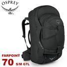 【OSPREY 美國 Farpoint 70 S/M 旅行子母背包《火山灰》67L】雙肩背包/後背包/行李箱/登山/自助旅遊