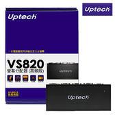 登昌恆 VS820 8-Port 螢幕分配器(高頻版)
