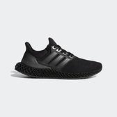 Adidas Ultra4d [FY4286] 男鞋 慢跑 運動 休閒 輕量 支撐 緩衝 彈力 頂級 穿搭 愛迪達 黑灰