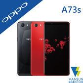 【贈自拍棒+LED隨身燈】OPPO A73s (CPH1859) 4G/64G 6吋螢幕 AI自拍手機【葳訊數位生活館】