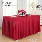 桌巾 定做會議桌布冷餐飲桌裙簽到台裙展會活動辦公桌罩紅色長方形桌套