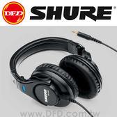 美國 舒爾 SHURE SRH440 耳罩式耳機 專業監聽 降低背景噪音 黑色 公司貨