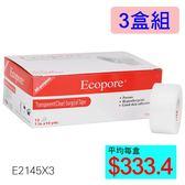 【醫康生活家】Ecopore透氣膠帶 透明(易撕、低過敏) 1吋 (2.5cmx9.2m) (12入/盒) ►►3盒組