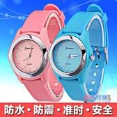 兒童手錶 男孩女孩防水韓國小學生手錶電子錶小孩手錶石英錶【聖誕交換禮物】