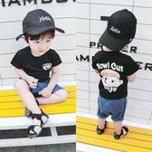 兒童T恤男童短袖上衣休閒正韓圓領打底衫1234歲寶寶短袖【全館滿一元八五折】