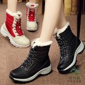 雪地靴女加絨保暖冬鞋棉靴戶外防水加厚棉鞋【步行者戶外生活館】