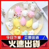 [24H 現貨快出] 【生活夯貨】矽膠麵團小動物捏捏樂解壓玩具