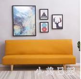 日式客廳沙發小戶型雙人經濟型簡約現代可折疊床兩用組合套裝布藝 aj9530『小美日記』