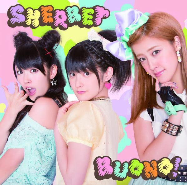 Buono! SHERBET CD FEVER GO!GO!GO―啦初戀汽水未來兜風BELIEVE夏日星空Never gonna stop!