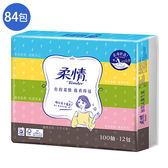 柔情抽取式衛生紙100抽*84包(箱)【愛買】
