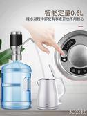 桶裝水抽水器電動純凈水礦泉水自動上水器飲水桶壓水器吸水