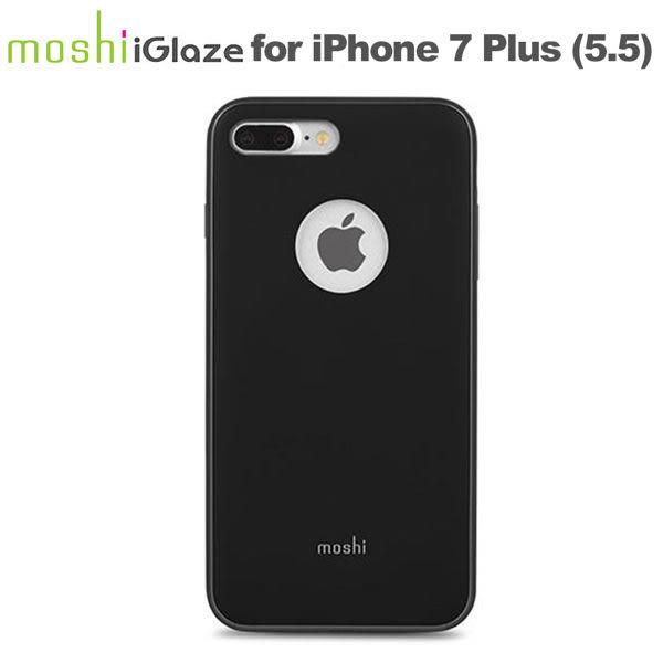 iPhone 8/7 Plus 5.5吋 moshi iGlaze 簡約 超薄時尚 雙料保護背殼