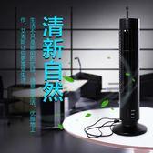 USB無葉風扇落地立式办公静音家用礼品