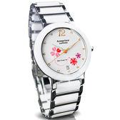 【Arseprince】秘密花園晶鑽陶瓷中性錶-紅花白