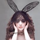 性感情趣內衣配飾發箍蕾絲面紗面具眼罩兔子耳朵夜店舞會AJ304 完美情人