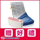 【超值組】淳碩氣墊床 TS-10U 4吋純TPU 三管交替式壓力氣墊床 數位旋鈕型 A&B款補助 防褥瘡氣墊床