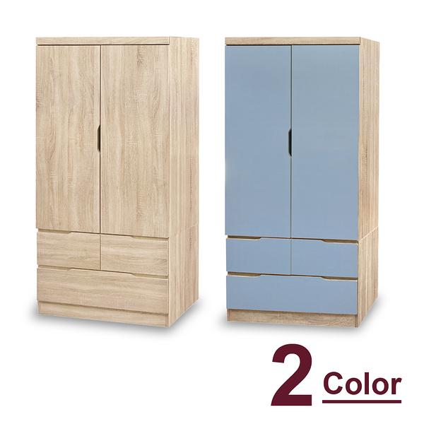 衣櫥【時尚屋】[5U7]凱薩原切3x6尺衣櫥5U7-52-36二色可選免運費/免組裝/臥室系列/衣櫥