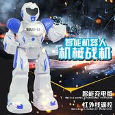 機器人玩具智能遙控可充電兒童玩具MJBL