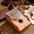 拇指琴 微星 拇指琴卡林巴琴17音初學者kalimba五指琴樂器手指琴禮物批發 晶彩 晶彩