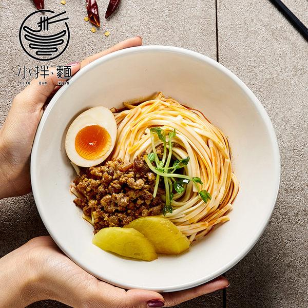 免運組合【小拌麵】香辣肉醬拌麵3包(9入)