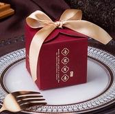 禮盒 結婚喜糖盒子創意網紅喜糖盒ins風婚禮喜糖袋歐式婚慶糖果禮品盒【快速出貨好康八折】