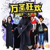 萬圣節兒童服裝男女童吸血鬼恐怖衣服披風忍者cosplay演出服飾【淘嘟嘟】