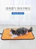 狗狗墊子夏天寵物地墊夏季睡覺的降溫睡墊耐咬小狗籠涼席墊貓墊子 創時代3C館