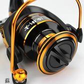 捲線器漁輪紡車輪全金屬不銹鋼魚輪海竿輪魚線輪磯釣 SDN-2013