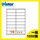 裕德 電腦標籤 16格 US4427-1000 一千張 一箱 三用標籤 列印標籤 (出貨/網拍/寄件/標籤貼紙)